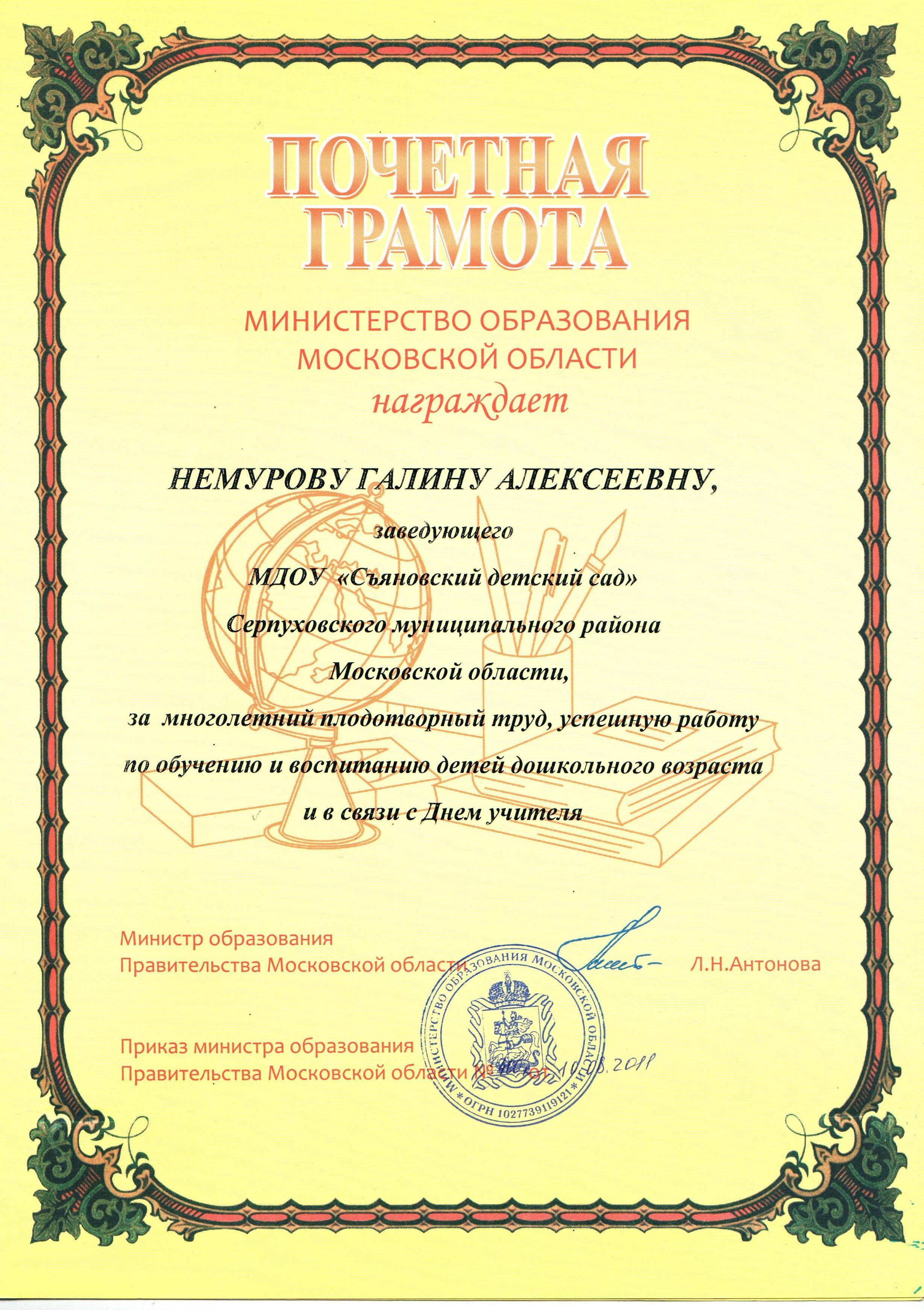 http://teremok-serpreg.my1.ru/20121009_232657.jpg