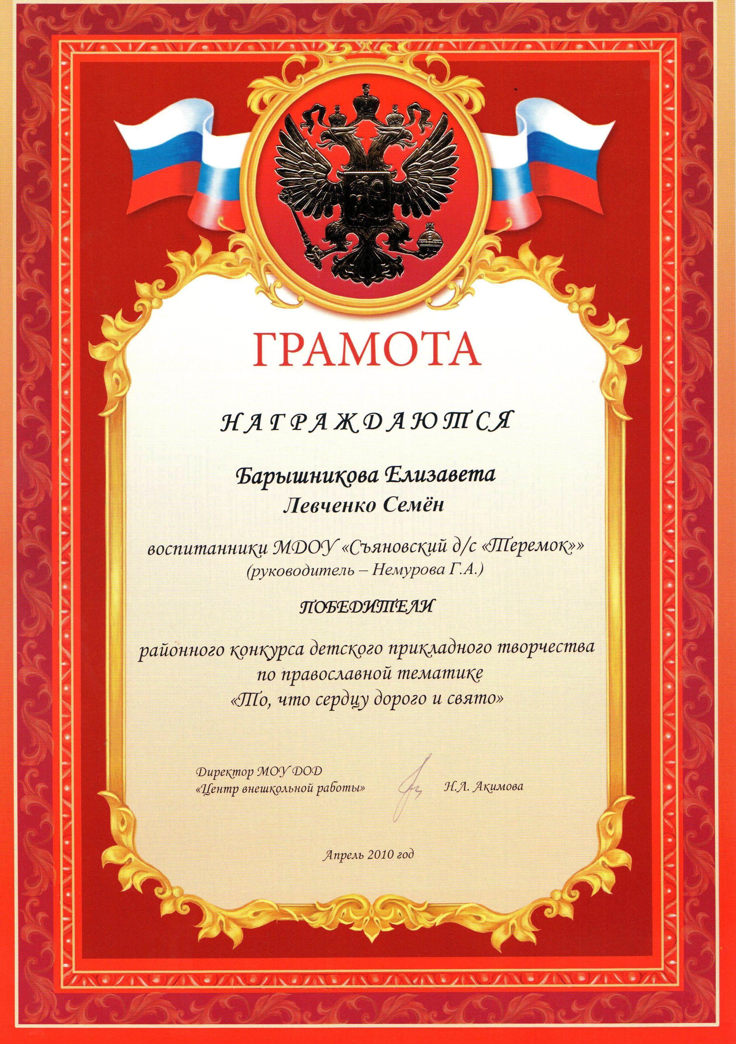 http://teremok-serpreg.my1.ru/20121009_232808.jpg