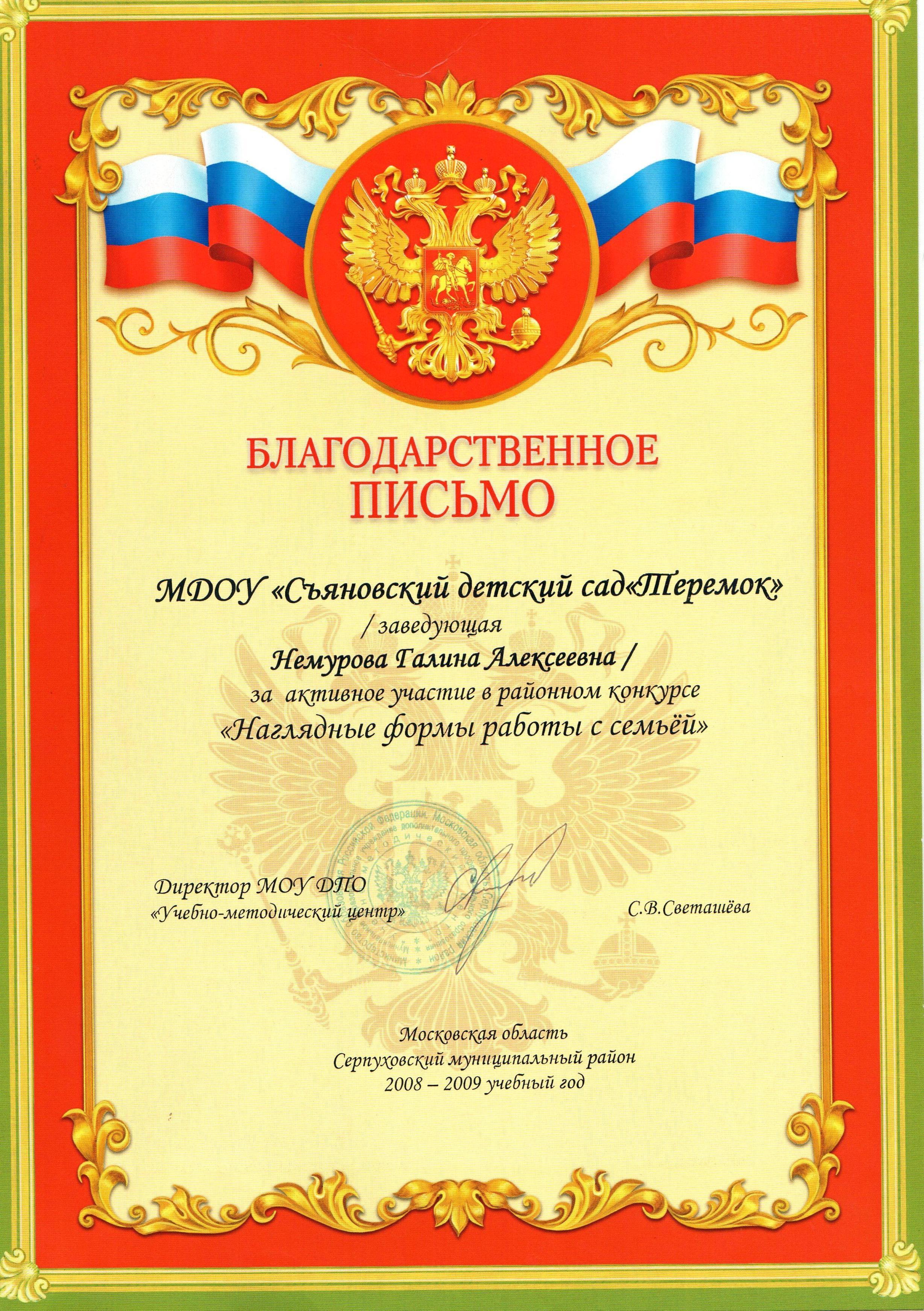http://teremok-serpreg.my1.ru/20121009_232904.jpg